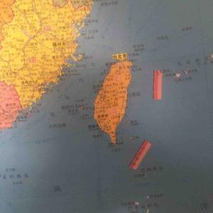 必将解放台湾