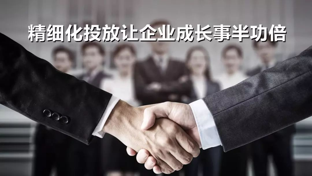 优化秘籍 抢占电商营销C位,今日头条助力企业营销升级