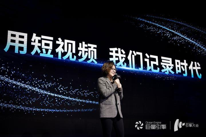 抖音总裁张楠:用短视频记录时代,打造美好生活体验