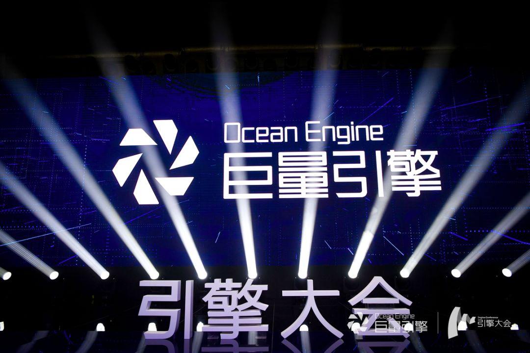 今日头条CEO陈林:移动互联网的流量红利没有消失