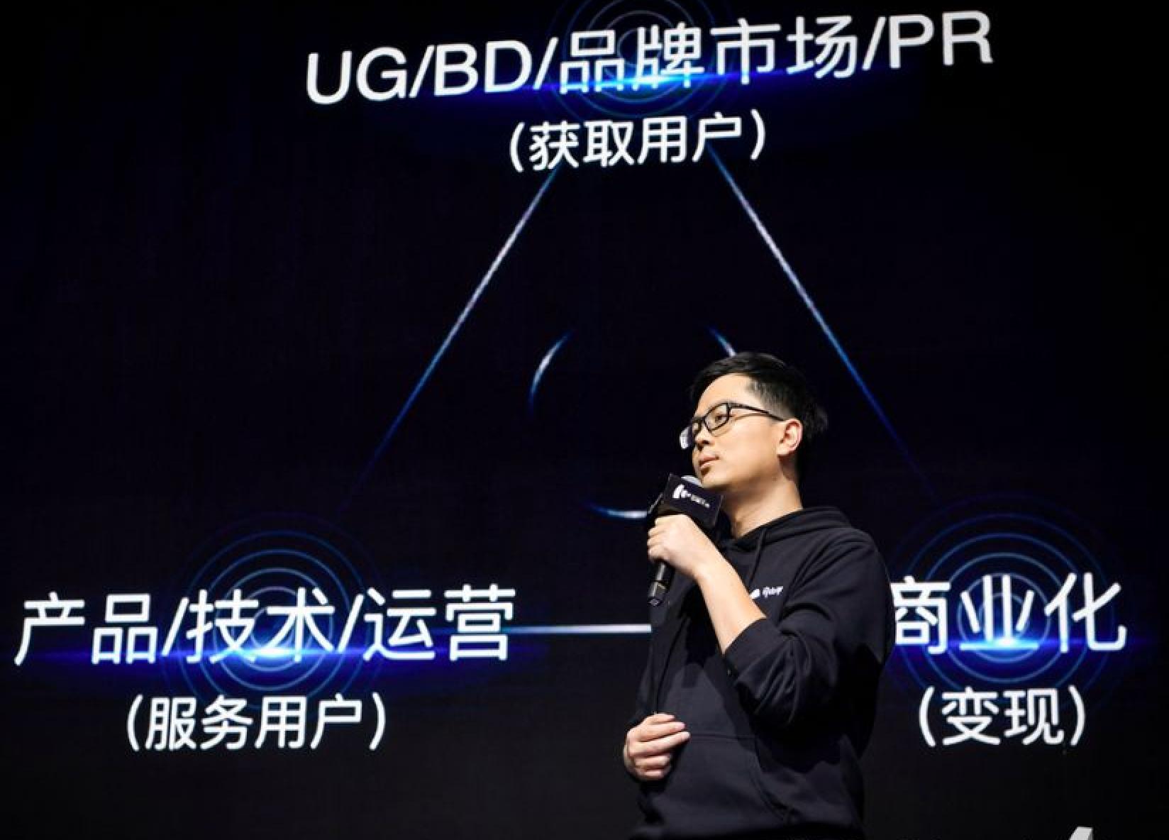 """字节跳动如何看增长?刘思齐分享数字广告新趋势发布全新商业化品牌""""巨量引擎"""""""