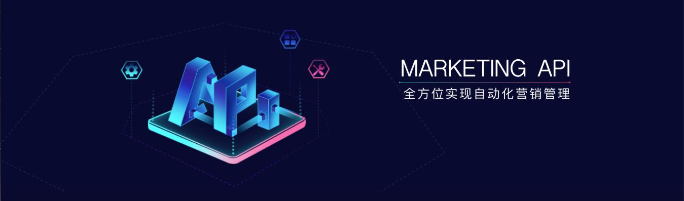今日头条Marketing API助力轩辕广告 打造智能营销管理平台